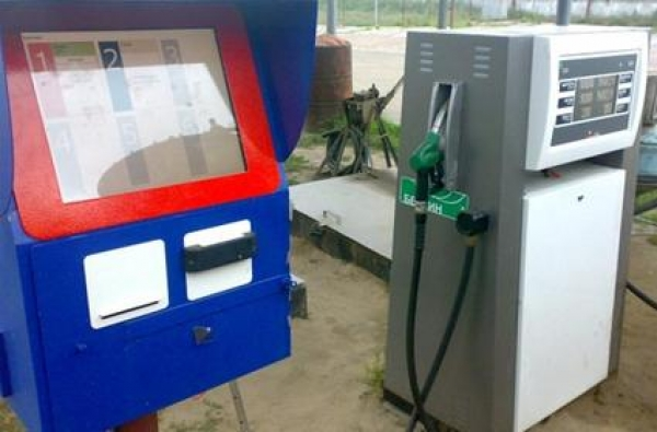 "Control system ""Cold gas station"""